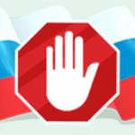 лого стоп коррупция