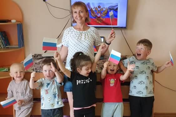 Группа присмотра день флага РФ
