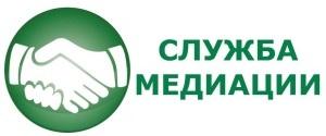 логотип службы