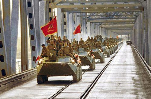 вывод войск через мост